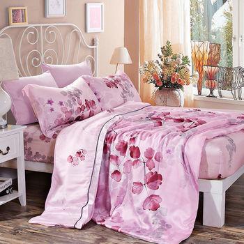 Lily Royal 天絲 陽光旅行(粉) 加大四件式兩用被床包組
