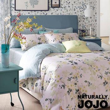 【NATURALLY JOJO】艾薇藍-40天絲兩用被床包四件組-雙人