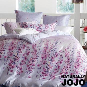 【NATURALLY JOJO】維亞紫-40天絲兩用被床包四件組-加大