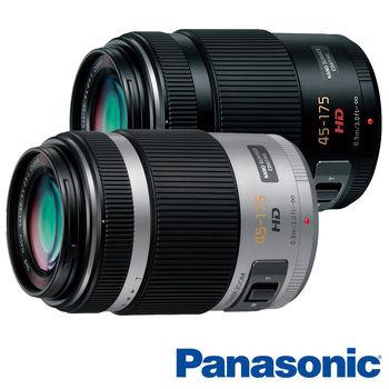 Panasonic LUMIX G X 45-175mm F4-5.6 HD 望遠變焦鏡(45-175,公司貨)