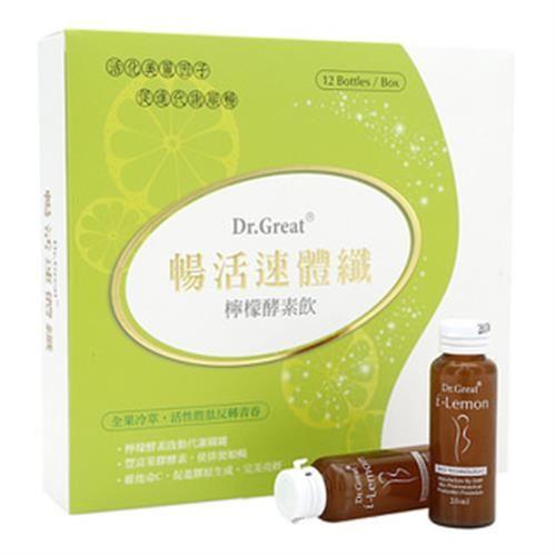 【鴻益Dr. Great】暢活速體纖 檸檬酵素飲(20ml*12瓶)