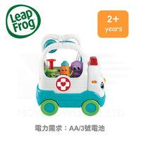 美國~LEAPFROG跳跳蛙~小小救護車
