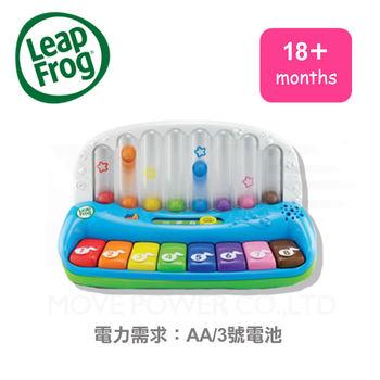 美國《LEAPFROG跳跳蛙》跳跳小鋼琴