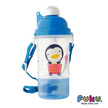 PUKU藍色企鵝 - 雙層水壺350ml(水色)