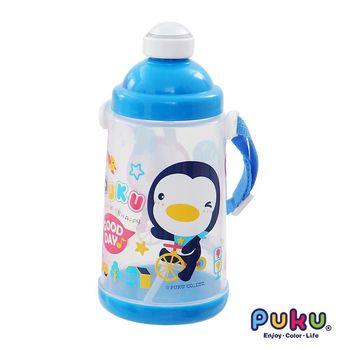 PUKU藍色企鵝 - 水壺650ml(水色)