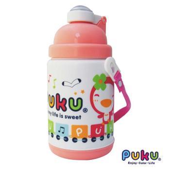 PUKU藍色企鵝 - 保溫水壺375ml(粉色)