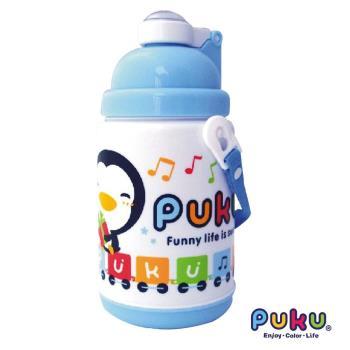 PUKU藍色企鵝 - 保溫水壺375ml(水色)