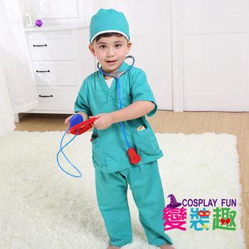 【變裝趣】兒童角色扮演造型服_手術醫生