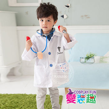 【變裝趣】兒童角色扮演造型服_醫生
