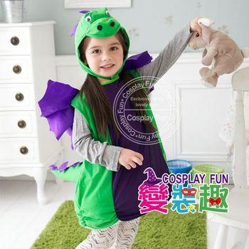 【變裝趣】造型變裝秀_紫色恐龍蓬蓬裝