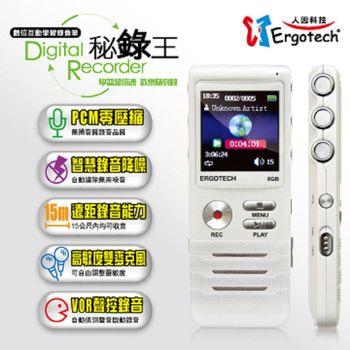 人因科技 零壓縮無損音質錄音筆VR74CW