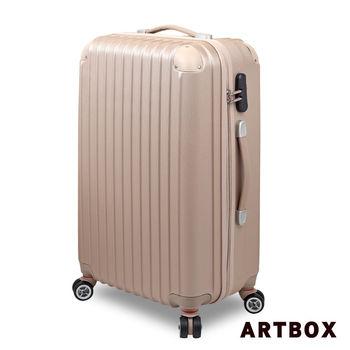 【ARTBOX】輕甜魅力 - 20吋ABS霧面硬殼行李箱(香檳金)