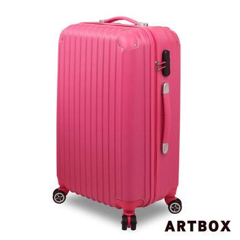 【ARTBOX】輕甜魅力 - 20吋ABS霧面硬殼行李箱(桃紅)