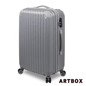 【ARTBOX】輕甜魅力 - 20吋ABS霧面硬殼行李箱(鐵灰)