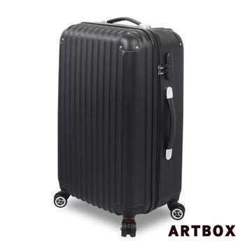 【ARTBOX】輕甜魅力 - 20吋ABS霧面硬殼行李箱(黑色)