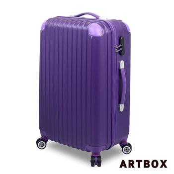 【ARTBOX】輕甜魅力 - 20吋ABS霧面硬殼行李箱(葡萄紫)