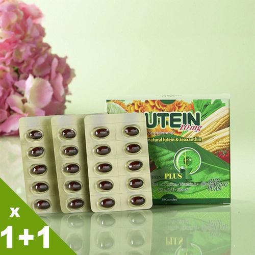 立明適Kemin專利金盞花萃取葉黃素1+1盒(共2盒)