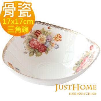 【Just Home】金色玫瑰高級骨瓷三角碗17cm