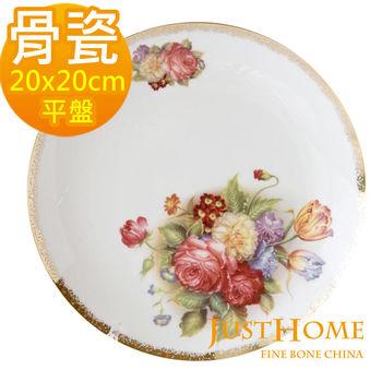 【Just Home】金色玫瑰高級骨瓷平盤20cm