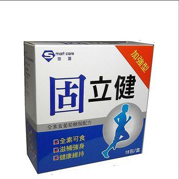 【美好壯】固立健;全素;葡萄糖胺+紅藻鈣(15包/盒)