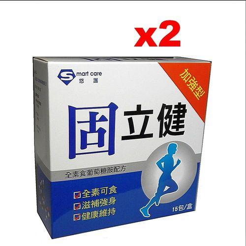 【美好壯】固立健;全素;葡萄糖胺+紅藻鈣(15包/盒;2盒組)