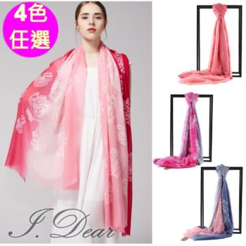 【I.Dear】200支紗玫瑰刺繡漸層純羊毛圍巾披肩(4色)