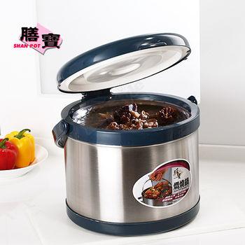 【膳寶】美味料理6公升不鏽鋼多功能悶燒鍋_超值2件組
