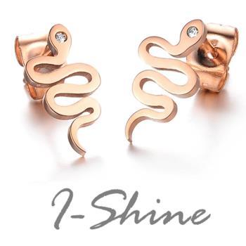 【I-Shine】符咒-西德鋼防小人蛇型 鈦鋼耳環