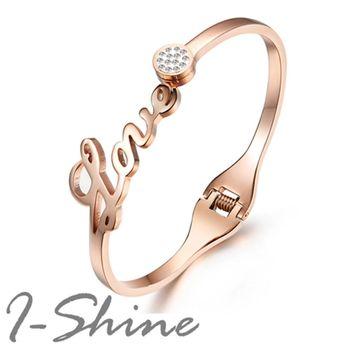 【I-Shine】愛如滿鑽-LOVE英文字 鑲鑽鈦鋼手環