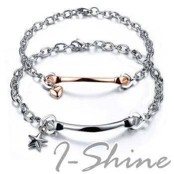 【I-Shine】愛戀今生-西德鋼-簡約造型鈦鋼情侶手鍊(對鍊組)