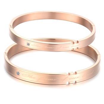 【I-Shine】永恆情人-西德鋼-玫瑰金LOVE鑲鑽鈦鋼情侶手環(對環組)
