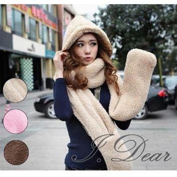 【I.Dear】韓系經典-可愛保暖羔羊絨 加厚連帽圍巾/帽子/手套 多用款(3色)