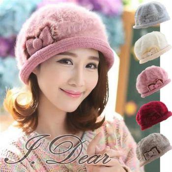 【I.Dear】韓系保暖帽 高檔兔毛捲邊蝴蝶結 保暖漁夫帽(5色)