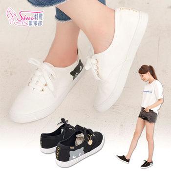 【Shoes Club】【054-L560】帆布鞋.個性跳脫視覺黑熊數字綁帶休閒帆布鞋.2色 黑/白