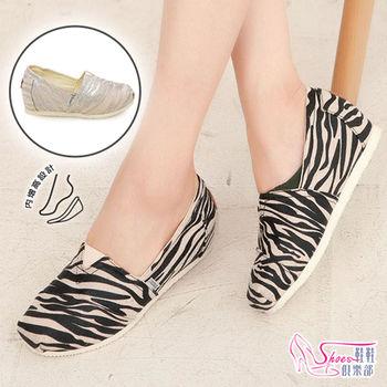 【Shoes Club】【105-B15-03】內增高.時尚斑馬紋線條美觀帆布內增高楔型懶人包鞋.2色 黑/銀