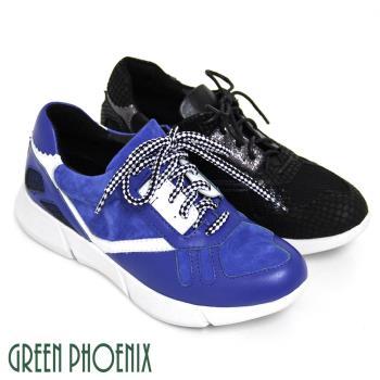 【GREEN PHOENIX】BIS-VITAL 皮革壓紋異材質拼接綁帶義大利羊皮輕量運動鞋-藍色、黑色