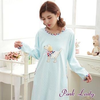 【PINK LADY】英倫貴賓狗 棉柔長袖睡裙84575(藍)
