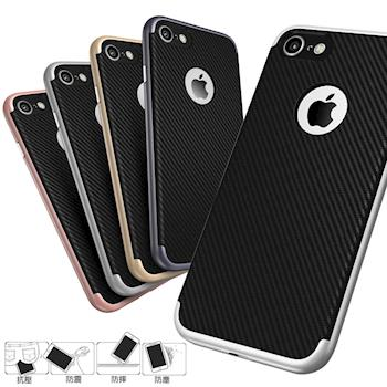 likgus Apple iPhone 7 / i7 4.7吋 薄款二合一手機殼