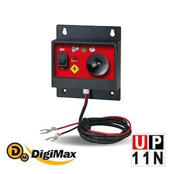 DigiMax ★ UP-11N 『車用智慧型』超音波驅鼠器 [汽車專用款] [自動判別12V/24電池] [可驅離鼠貓鳥野生動物]