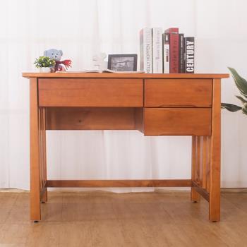 Bernice-查理3.5尺實木三抽書桌