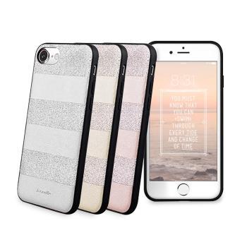 I-SMILE iPhone 7 / i7 4.7吋 新星閃耀保護殼