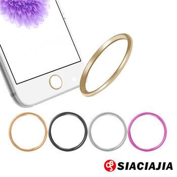 SCJ-iPhone/iPad 金屬HOME鍵保護圈