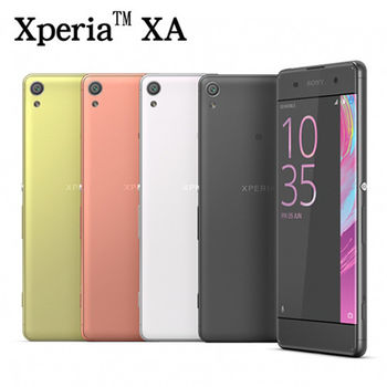Sony Xperia XA 16G/2G 八核5吋 全頻智慧手機