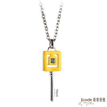 J'code真愛密碼 愛情合約黃金/純銀男墜子 送項鍊