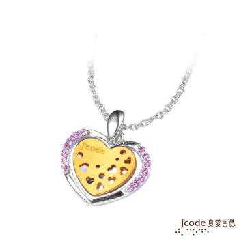 J'code真愛密碼 甜蜜情網黃金/純銀女墜子 送項鍊