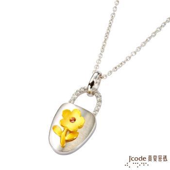 J'code真愛密碼 夏之舞黃金/純銀墜子 送項鍊