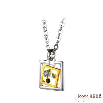 J'code真愛密碼 幸福力量黃金/純銀男墜子 送項鍊