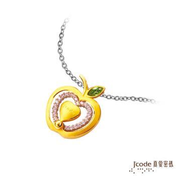 J'code真愛密碼 快樂女生黃金/純銀墜子 送項鍊