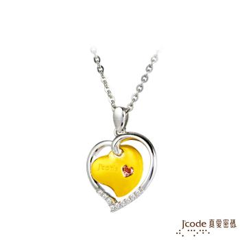 J'code真愛密碼 吻心黃金/純銀墜子 送項鍊