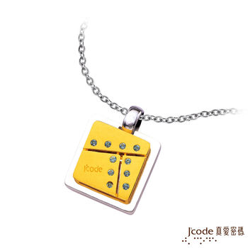 J'code真愛密碼 光點黃金/純銀男墜子 送項鍊